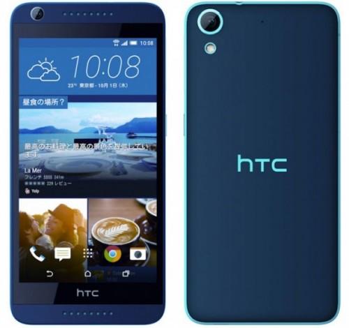 HTC_Desire626_2