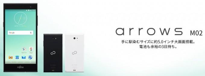 arrows-m02