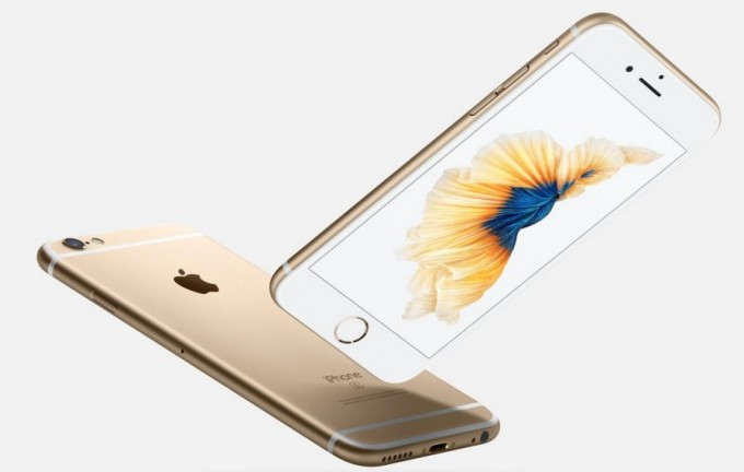 iphone6s-gold