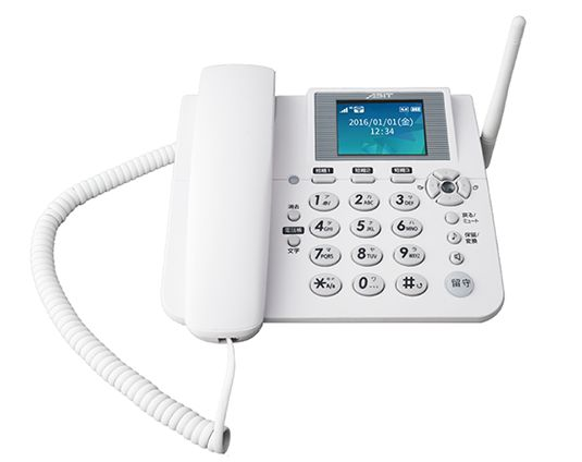 スゴい電話2