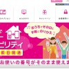 IIJmio【格安SIMガイド】APN・解約・iPhone・速度についても解説(みおふぉん)