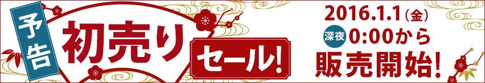 キタムラ福袋