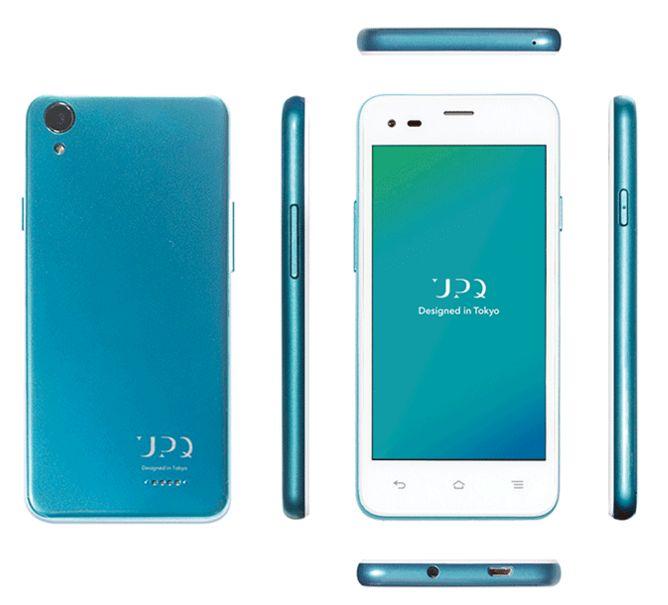 UPQ Phone A01Z