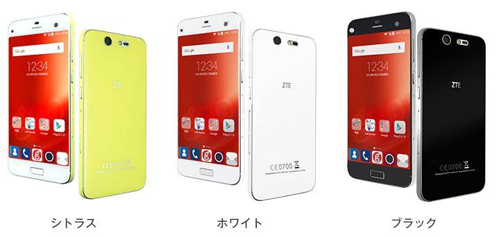 gooのスマホg05が12/15発売!性能・値段・口コミ・ケースは?【ZTE Blade S7】5インチフルHD/Snapdragon615/3GB/32GB・今回は高性能機