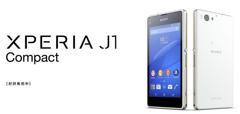 xperia-j1-compact