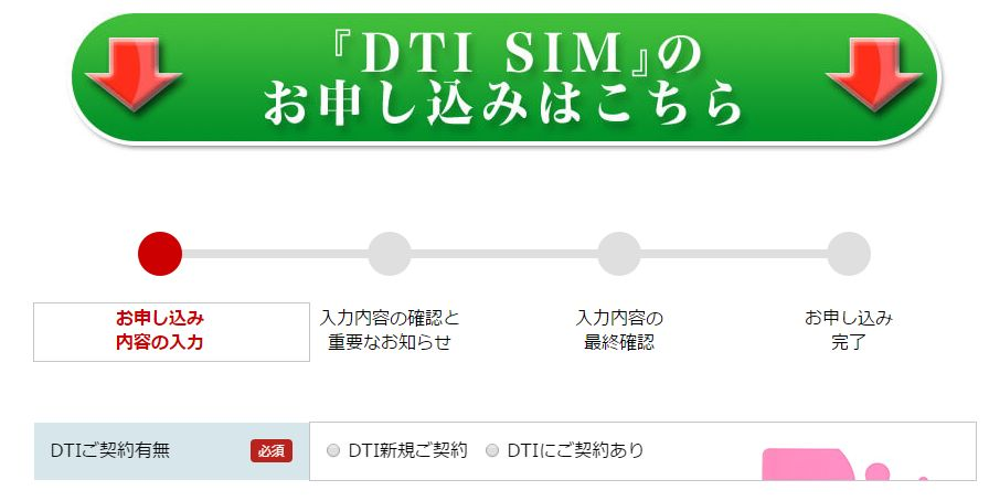 DTI sim_2