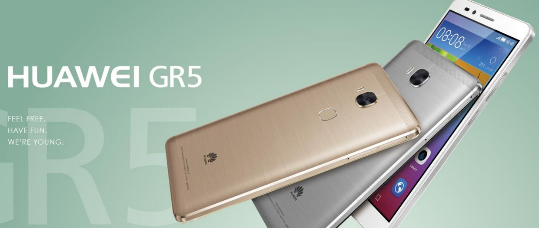 Huawei GR5は3万円台オススメ機種!口コミ・評判まとめ【ファーウェイ】