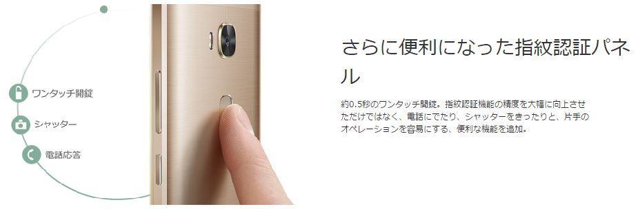 Huawei GR5_6