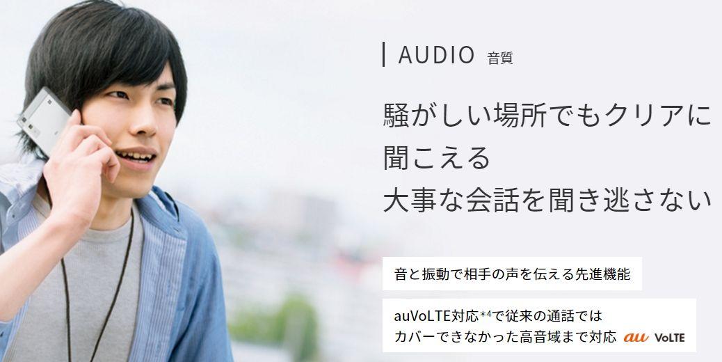 Qua PHONE5