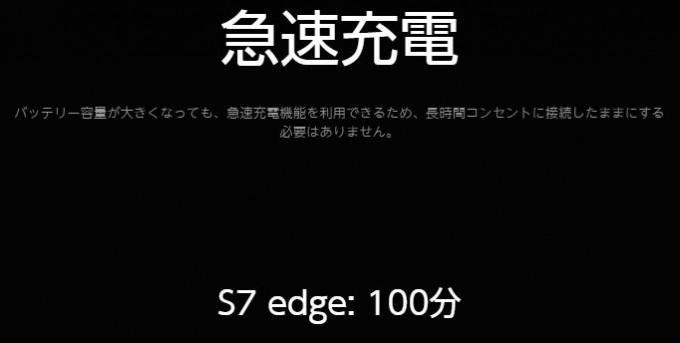 galaxy s7 edge7