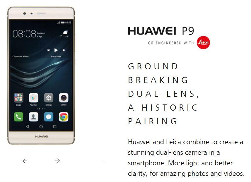 Huawei P9/PlusはKirin955/4GB RAM搭載の鬼スペック!【デュアルカメラ&感圧式ディスプレイ】