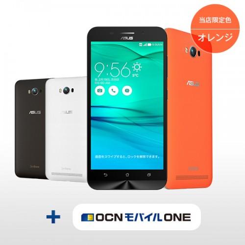 OCNモバイルONE Zenfone MAX