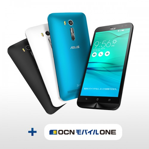OCNモバイルONE Zenfone go