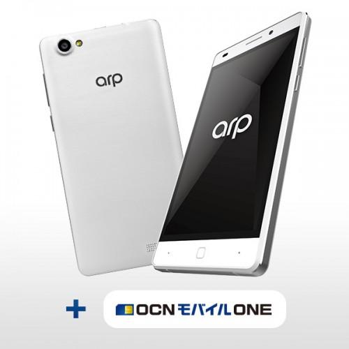 OCNモバイルONE AS01M