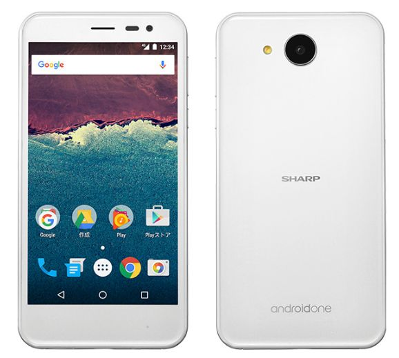 Android one 507SH_7