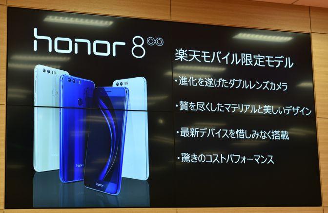 honor8_8