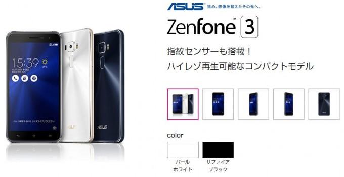zenfone-3-uq
