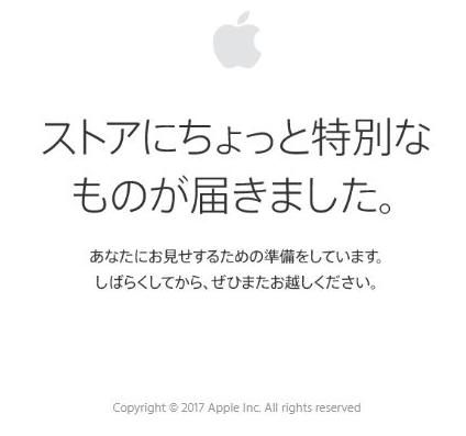 apple%e5%88%9d%e5%a3%b2%e3%82%8a%e5%85%83%e6%97%a5