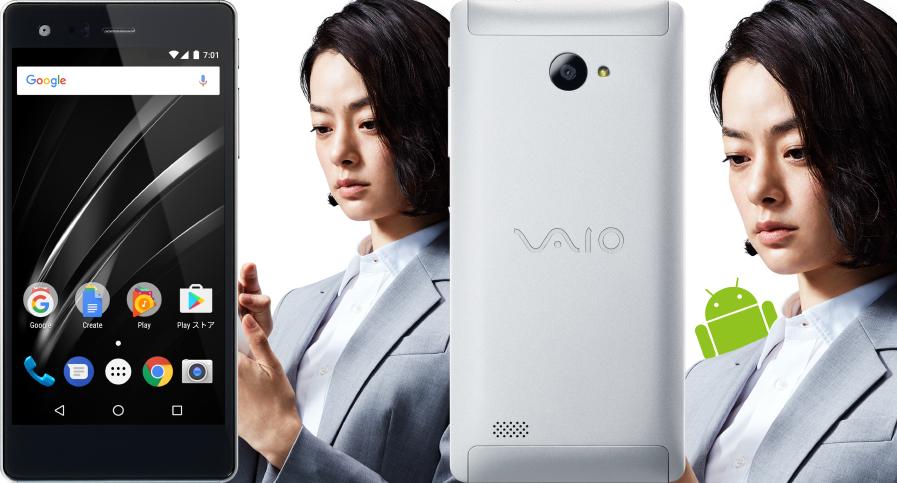 VAIO Phone AはDSDS対応で24,800円!Snapdragon 617/3GB/16GB【VPA0511S 4/7発売】