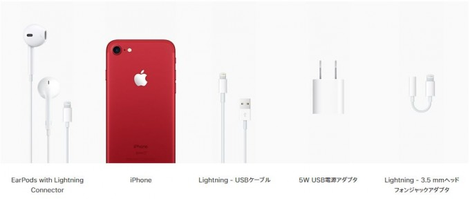 iphone7red3