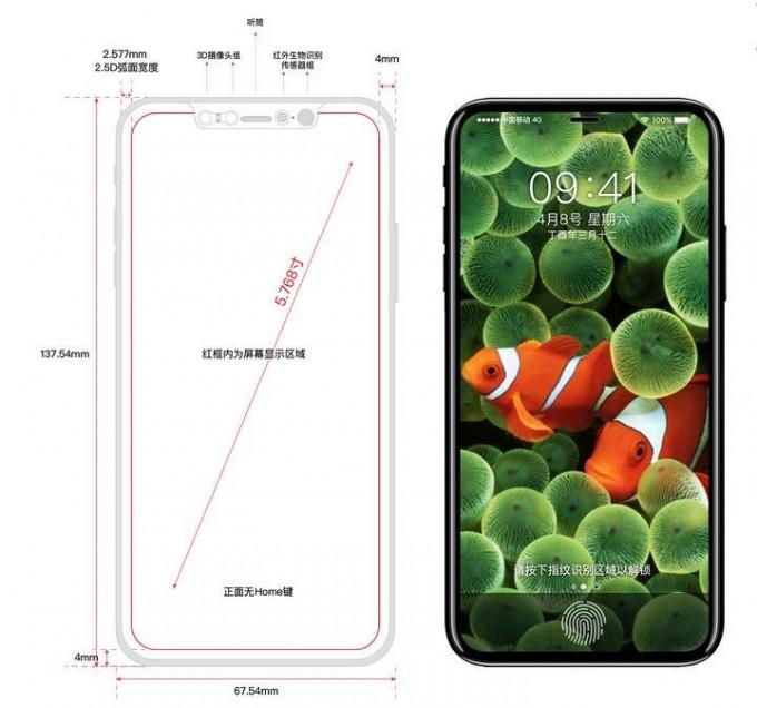 iphone8_4