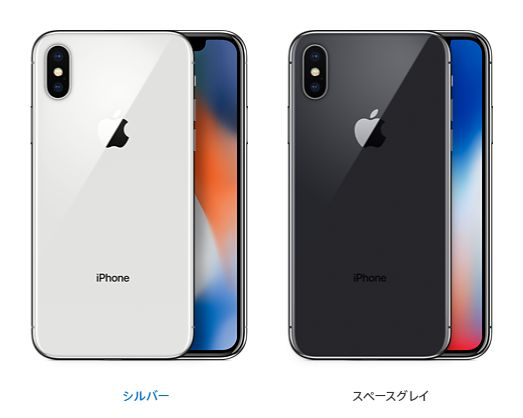 iphone x_7