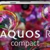 AQUOS R compact 4.7インチフルHD+前面上部の切り欠きのある特殊ディスプレイ搭載!2017冬モデル【SHARP】