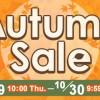 P10 lite、nova lite、arrows M04、VAIO Phone A、g07が特価販売中!【goo Sim seller Autumnセール】
