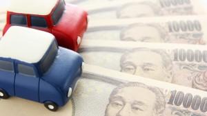 自動車買取り一括査定を損せず利用して10万円ゲットする方法【電話が掛かってこない方法とは?】