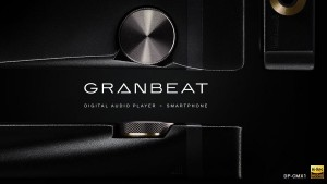 GRANBEATハイレゾ音源対応 DAPスマホは売れるのか?楽天モバイルで取り扱い開始【DP-CMX1オンキョー】