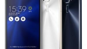 真のZenFone 3こと5.5インチ/4GB/64GBモデル日本版3/17発売!【ZE552KL ASUS】クリスタルゴールドも追加