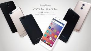 ヤマダ電機 Every Phone 6機種を新発売!EN、AC、ME、PW、HG、DX【Android搭載】
