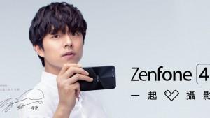 新型ZenFone 4の発売日、性能、評判は?ミドルスペックの高級路線で売れるのか?【ZE554KL】ASUS