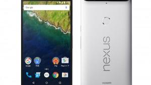 Nexus6P発売!ソフトバンク版、SIMフリー版の評判・不具合・価格・オススメケース等まとめ【ネクサス6P】ハイエンドSIMフリー機