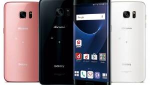 Galaxy S7 edge SC-02Hドコモ版高すぎ売れるのか?性能は一級品だけど5/17発売