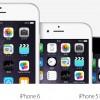 AppleスペシャルイベントでiPhone6c、6s、6s plusが発表!