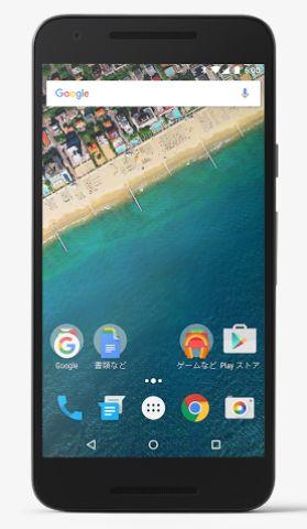 Nexus5xがいよいよ発売!ドコモ22日、ワイモバイル20日、グーグルストア1~2営業日【ネクサス5x】10/27追記
