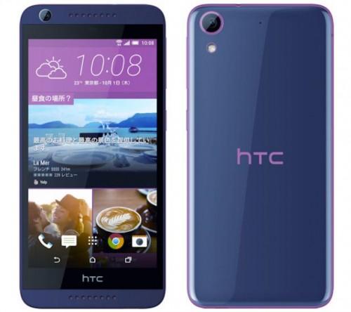 HTC_Desire626_1
