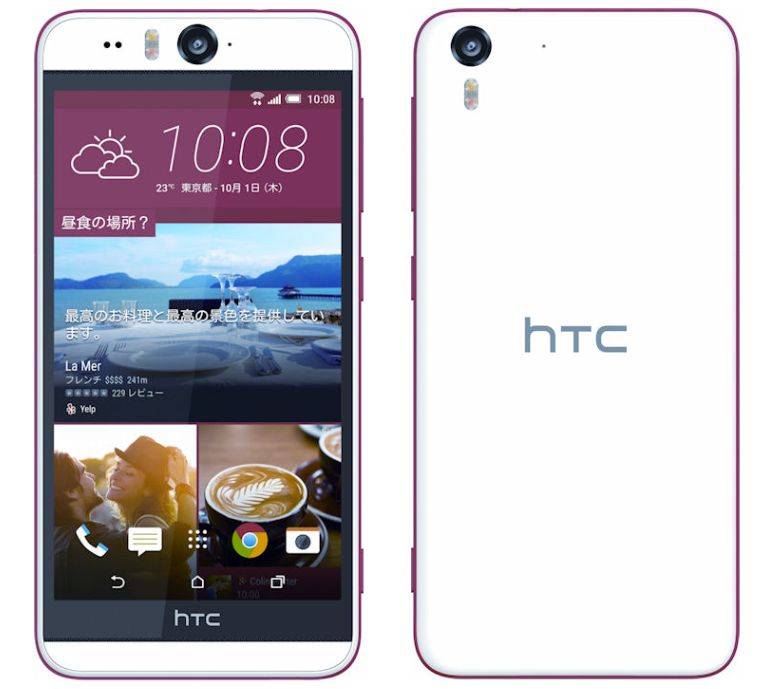 HTC_Desire_EYE1