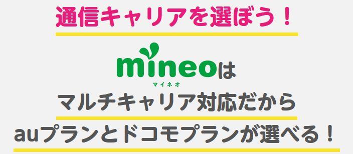 mineo4