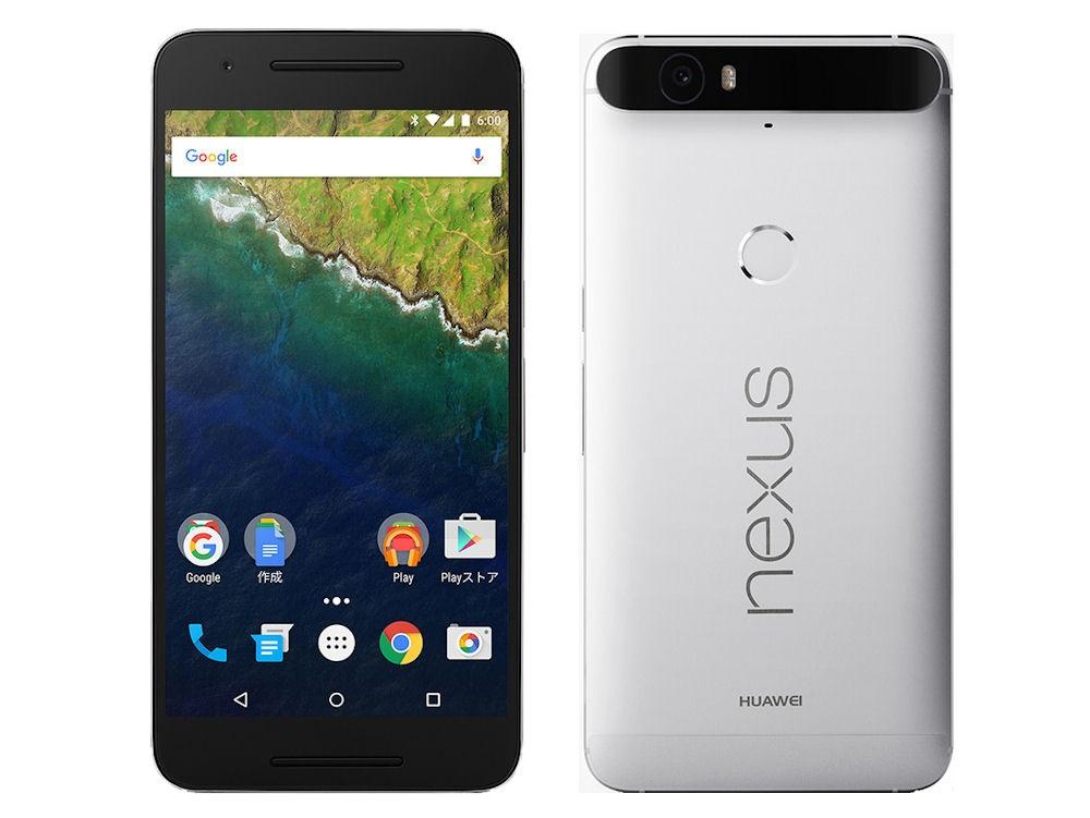 Nexus6Pの新型が登場?Snapdragon820/4GB/Android Nを搭載との噂【2016モデル】