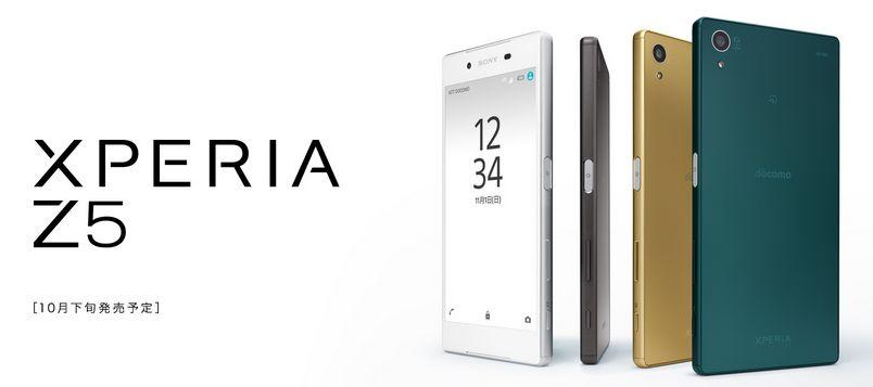 Xperia Z5 Compact SO-02Hは11/13金発売!ドコモ版の価格・発売日・評価・Z5、Z5 Premiumとの違いは?【エクスペリアZ5コンパクト】