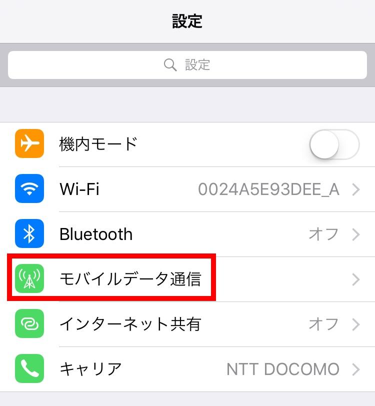 wifiアシスト1