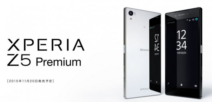 xperia-z5-premium4