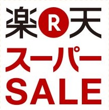 富士通 arrows M01が60%オフ!激安SIMフリースマホを楽天スーパーセールでお得にゲット!【楽天モバイル】時間・台数限定!急げ