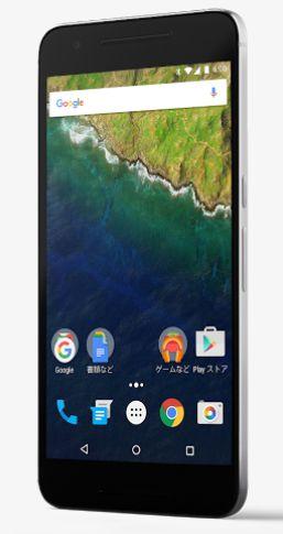 Nexus6P_アルミボディ