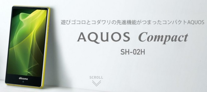 aquos-compact