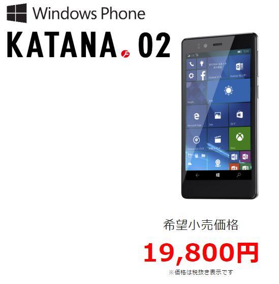 katana02