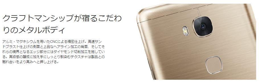 Huawei GR5_5