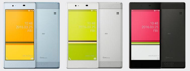 Qua Phone KYV37/Tab02発売!au新機種が2万円台前半と安くタフなスマホ【防水防塵耐衝撃】